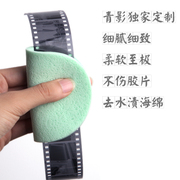 Go to the water soaked sponge film developing tank darkroom pocket aokage custom black and white soft and supple never hurt.