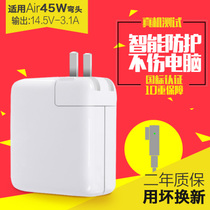 Happy home for Apple Computer Power 45w Charger air A1370A1369 Notebook Adapter