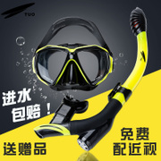 United States TUO snorkeling set of three sets of anti fog myopia goggles diving all dry breathing snorkel snorkeling mask equipment