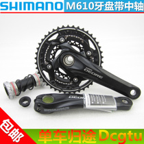 Shimano Jubilee Manor Deore FC-M610 M615 M6000 20-speed 30-speed mountain bike integrated tooth plate