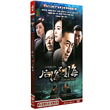 After the sea is not a sea TV drama DVD discs car HD Genuine DVD discs 10 discs Zhang Jia translation Ni Dahong