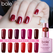 Bo Le Manicure red wine wholesale authentic Cutex nail gel Bobbi cherries phototherapy nail polish set lasting
