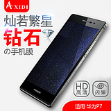 Axidi Huawei p7 phone film Huawei p7 before and after film high-definition frosted diamond screen explosion protection film