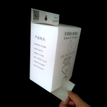 Eco-friendly envelope folding flat strip cup drink water small paper bag supermarket Airport paper cup hard box 500
