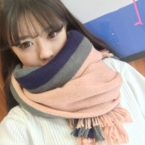 Scarf women students in autumn and winter plus leisure Joker thick warm long Korean version of the new dual-use large shawls winter