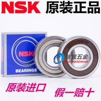 Imports of Japanese Nsk 6006 6007 6008 6009 6010 6011 ZZ DDU VV C3NR Bearings