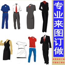 Custom clothes tailor shop to drawings and samples custom-made garment clothing suit fashion version processing custom