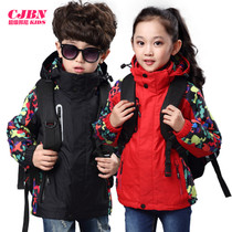 And velvet removable girls and boys spring childrens outdoor clothing