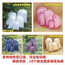 Non-woven rope bag spot shoes storage bag environmental protection bag bundle pocket dust bag wholesale can be customized