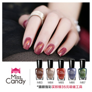 Miss Candy health refers to the color stripping cat nail polish can tear free baked non-toxic gradient Cat Series
