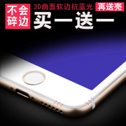 Apple 6S full tempered film covering 7 iphone6plus blue 3D 4.7 mobile phone soft edge 6p film surface