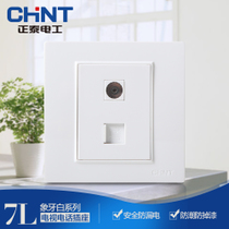 Zhengtai electrician NEW7L steel frame wall switch socket safety steel frame structure TV telephone combination socket