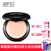 ZFC Foundation Cream Concealer Concealer foundation foundation foundation cream powder makeup