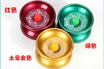 Véritable peinture alliage yoyo balle yo yo-yo enfants yo-yo enfants jeu amusant petit jouets jouets denfance