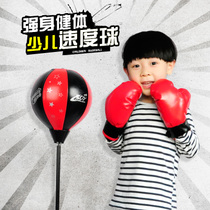 Teen Strong children Vertical pedal boxing fitness speed ball vent tumbler Boxing Gloves Toys