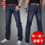Men's straight jeans, men's summer, thin section of young men's loose large size casual pants