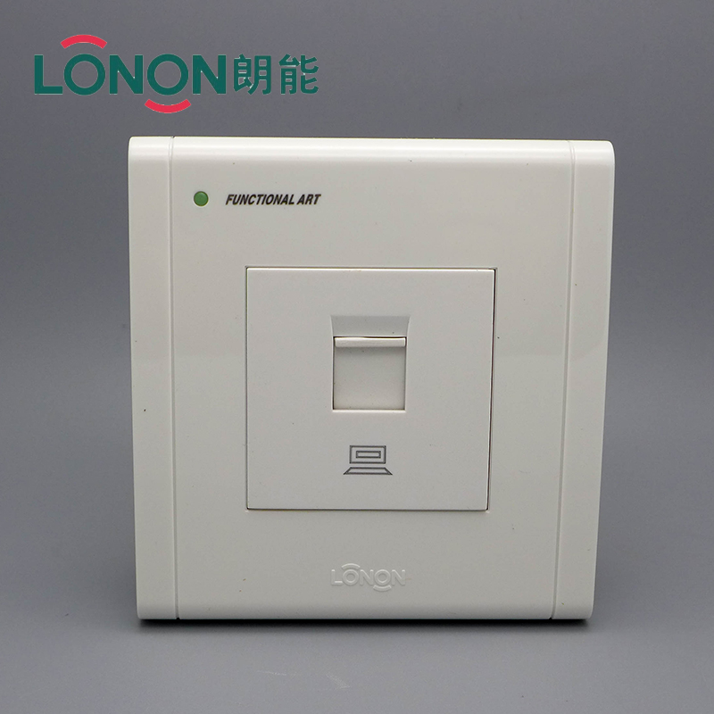 Lanneng Switch Socket Lanneng NB9.0 Series Computer Socket Information Socket Switch Panel Authentic