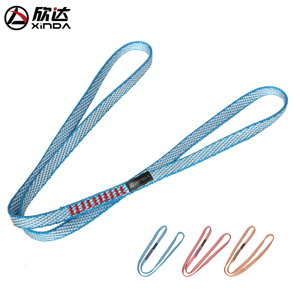 Xindadi N Mala Sling rope outdoor Climbing equipment wear-resisting load protection belt molding flat belt supplies