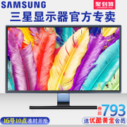 SamSung monitor S24E390HL HD screen 23.6 inches PLS LCD eye protection is expected to exceed 360 of the 24