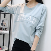 Loose long sleeved T-shirt bottoming shirt female spring and autumn season new simple t-shirt t-shirt