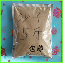Yellow sand cement sand sand black cement white cement mortar with sand natural river sand Yellow Sand 5 Jin