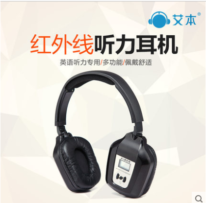 Ai Ben C360B Infrared Four Hearing Headphones English 46 Level Hearing Headphone FM Exam Dedicated