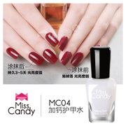 Miss Candy health refers to the color transparent nail polish can be stripped non-toxic durable calcium base oil armor bright oil MC04