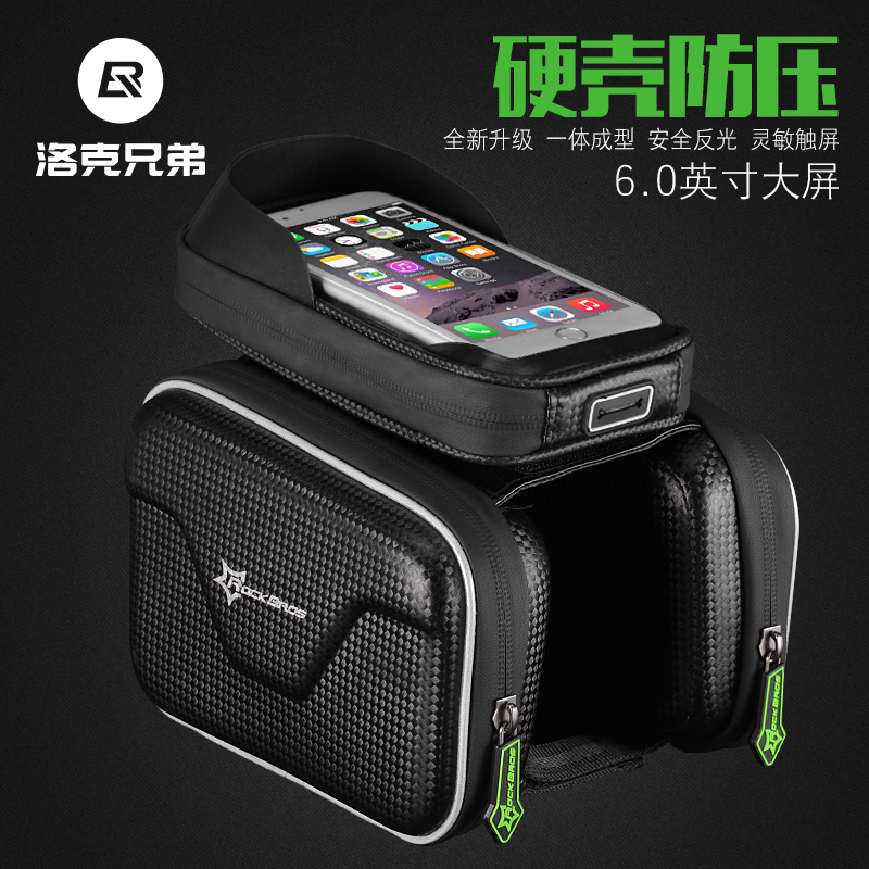 Locke brothers bicycle bag hard shell tube bag saddle bag mountain bike front beam bag touch screen mobile phone accessories