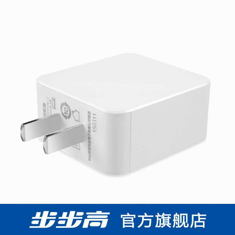 Universal power adapter for step-by-step tutor