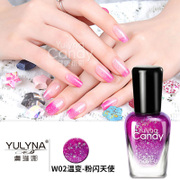 Yu Wen nail polish gradually change the brightness of the long lasting non fading non-toxic non stripping wine red nude color