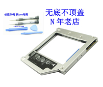 Nimitz Apple MacBook MD101 MD102 MD103 MD104 CD-ROM Drive Hard Disk Bracket Support