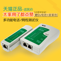 Wire Tester Tester Network Maintenance tool RJ45RJ11 wire telephone tester to send battery