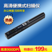 IScan01 portable HD scanner, office high speed color A4 file, photo book, handheld scanning pen