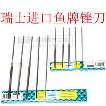 Jewelry Hardware Tools original Swiss imported fish brand file jewelry plastic shaping file Precision mold file