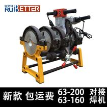Pipe welding machine from the best taobao agent yoycart.com