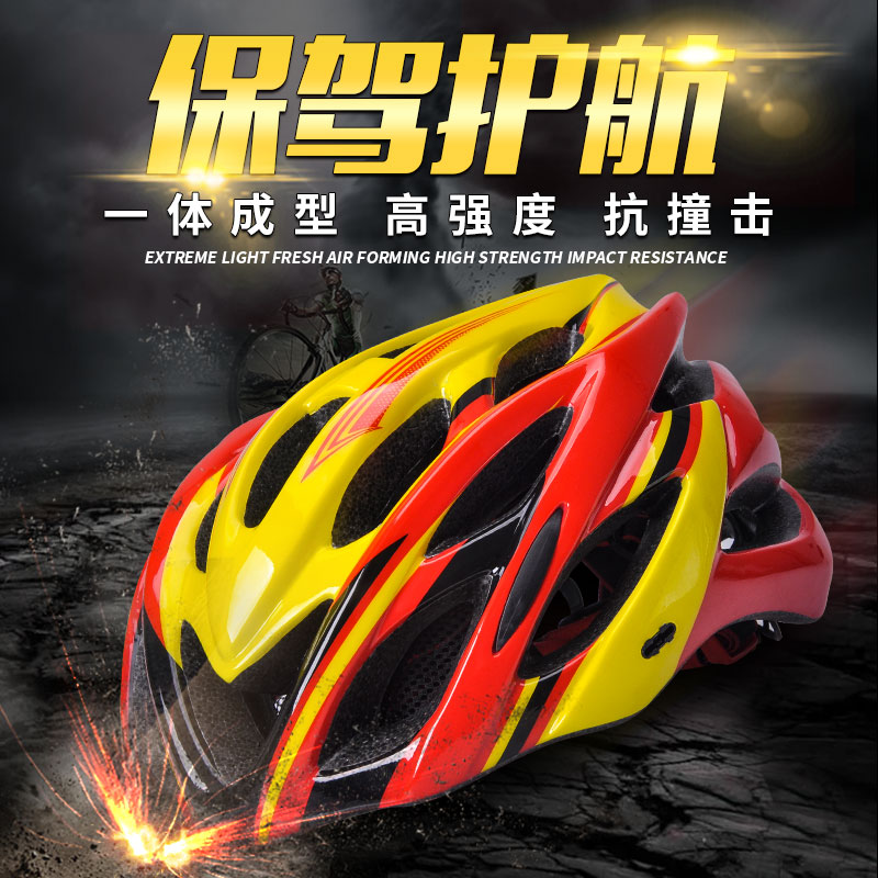 Cycling equipment bicycle helmet men and women with light ultra light bicycle accessories road bike helmet mountain bike hat