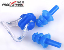 Free shark genuine high-grade exquisite boxed nose clip earplugs 1 to waterproof silicone material prevention choke swimming
