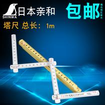Japan SHINWA affinity Tower ruler carpentry glass fiber anti-rust ruler 1 meter multi-function folding 10 fold