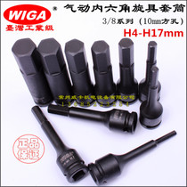 Original Taiwan Wiga Power Steel 3 8 pneumatic inner hexagonal sleeve inner hexagonal swivel 78mm length