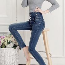 High waist stretch skinny Korean dark feet pants