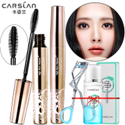 Carslan Mascara Waterproof genuine long thick curl not dizzydo eyes light feather encryption natural extension