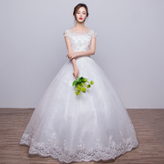 Wedding dress 2017 the new version of the Korean version of the dream of the sweet dream of the Princess Bride thin marriage gauze