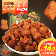 Three squirrels _ small base beef 110g snack snacks dried beef and spicy sauce /XO