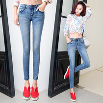 Summer 2017 new Korean version of nine wind-scratched grain mill white Slim pants College hip cotton jeans