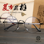Spectacle frame art RETRO round female Korean tide glasses frame can be finished with male eyes full frame flat mirror