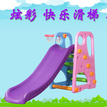 Extra long high thickening slide children indoor household baby up and down small folding slide plastic toys