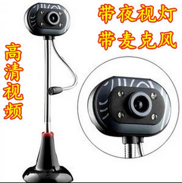 Ultra-High Definition Camera Driver-Free Camera with Microphone Computer Camera