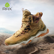 Genuine RAX waterproof hiking shoes men anti-skid climbing shoes women warm outdoor shoes travel shoes cushioning hiking shoes