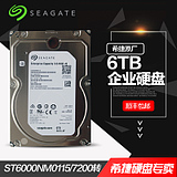 SF Feng Seagate / Seagate ST6000NM0115 6tb enterprise server computer hard drive 24/34