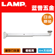 Klopp hardware stainless steel pin lock support rod flip door with support rod heavy load support LB-350A